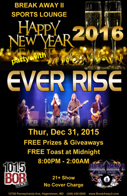 new years eve poster 2016